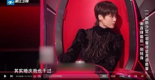 节目|李宇春还唱过婚宴,你能想象到那时她会是什么造型吗