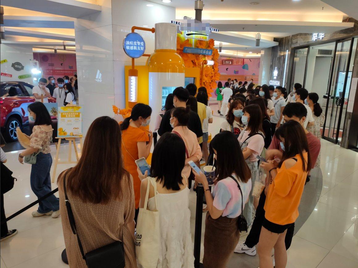 妆新|校园美妆新时尚,睿烨售货机打开大学生消费市场