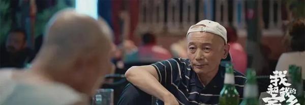 中国|《我和我的家乡》:平凡的中国人拼尽全力,把家乡建设的更好!