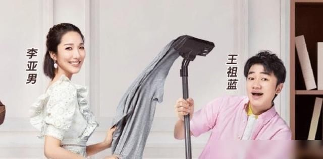 另类|《做家务的男人》:另类视角聚焦社会现状,直击观众内心!