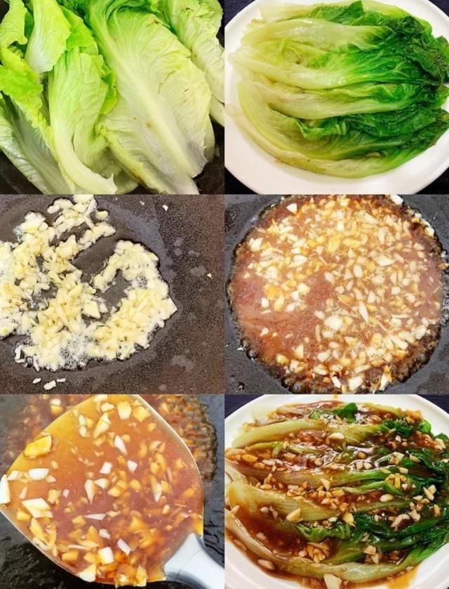 爽口|超级好吃的下饭素菜蚝油生菜,清脆爽口