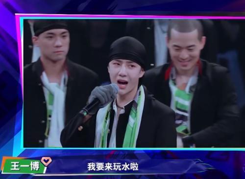 残酷|《街舞3》王一博玩水,圆脑袋过分可爱,残酷赛制让他红了眼眶