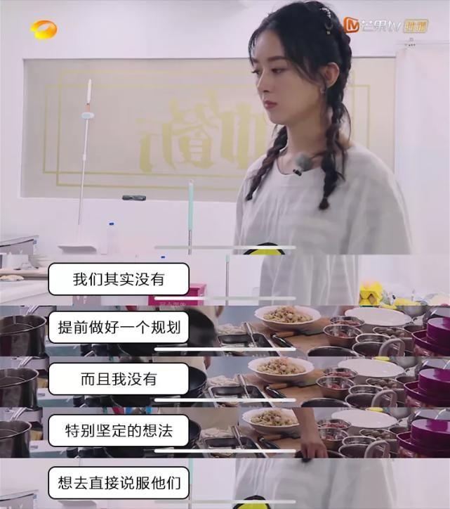 赵丽颖|《中餐厅》赵丽颖当场崩溃流泪,复出后的她到底怎么了?