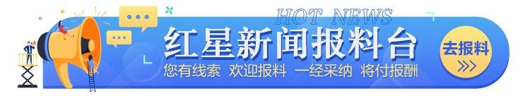四川大学 3.2亿元!川大校庆前夕获三家企业捐助