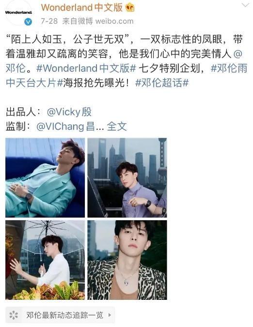 文字游戏 《偶练》中他排第二,范丞丞都甘拜下风,如今玩文字游戏欺骗粉丝?