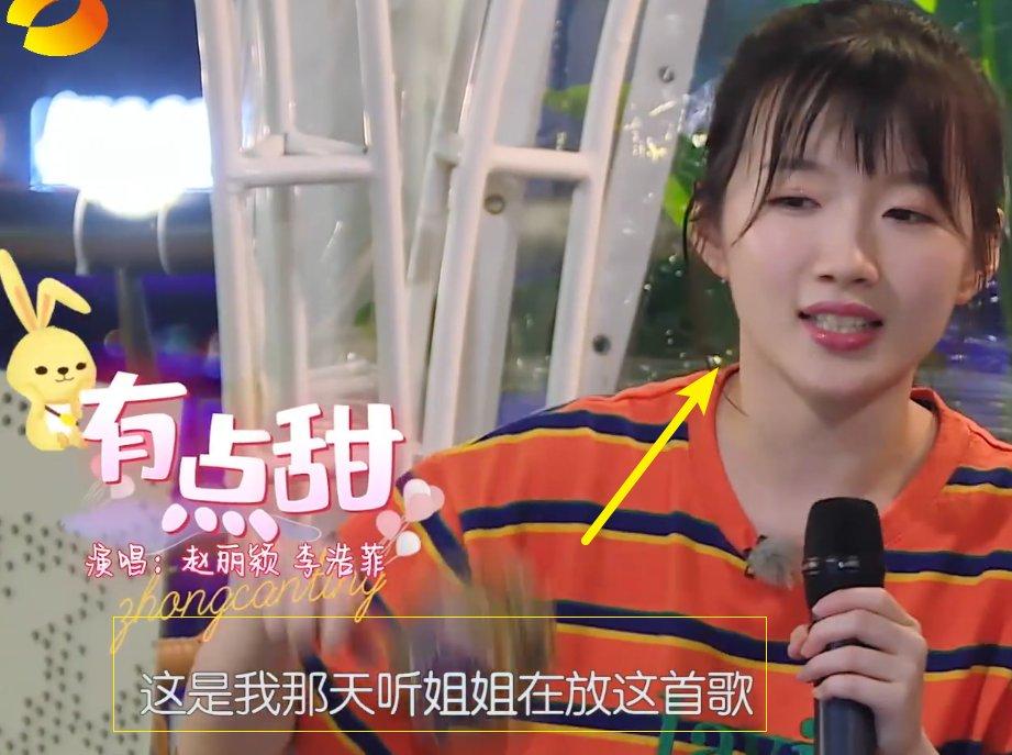 中餐厅|《中餐厅》赵丽颖害羞不敢唱歌,看清李浩菲做法,我承认被圈粉了