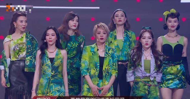 丹妮|《乘风破浪》总决赛,李斯丹妮团穿婚纱,宁静团复古绿,吴昕回归