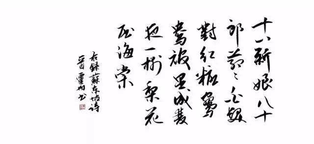 彭州牧|史上最搞笑的九首诗词,看看诗人们的另一面……